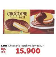 Promo Harga LOTTE Chocopie Marshmallow 168 gr - Carrefour