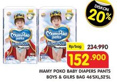 Promo Harga MAMY POKO Pants Royal Soft XL46, L52  - Superindo