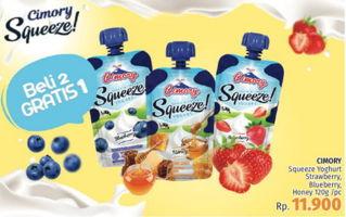 Promo Harga CIMORY Squeeze Yogurt Strawberry, Blueberry, Honey 120 gr - LotteMart