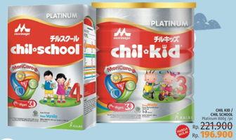 Promo Harga MORINAGA Chil Kid Platinum & Chil School Platinum 800 gr - LotteMart