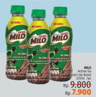 Promo Harga MILO Susu UHT 225 ml - LotteMart