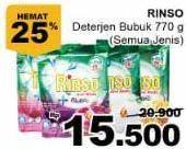 Promo Harga RINSO Detergen Bubuk All Variants 770 gr - Giant