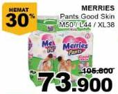 Promo Harga MERRIES Pants Good Skin M50, L44, XL38  - Giant