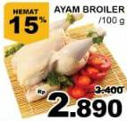 Promo Harga Ayam Broiler per 100 gr - Giant