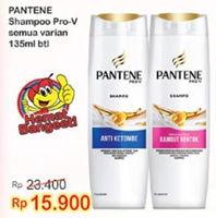 Promo Harga PANTENE Shampoo All Variants 135 ml - Indomaret