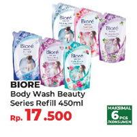 Promo Harga BIORE Body Foam Beauty 450 ml - Yogya