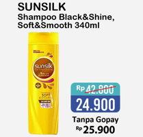 Promo Harga SUNSILK Shampoo Black Shine, Soft And Smooth 340 ml - Alfamart