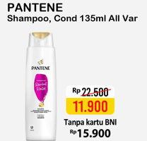 Promo Harga PANTENE Shampo/Conditioner All Variants 135 ml - Alfamart
