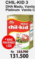 Promo Harga MORINAGA Chil Kid Gold Madu, Vanilla 800 gr - Alfamart