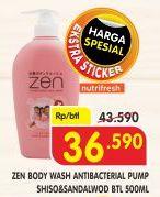 Promo Harga ZEN Anti Bacterial Body Wash Shiso Sandalwood 500 ml - Superindo