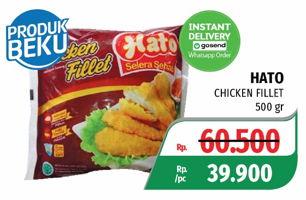 Promo Harga HATO Chicken Fillet 500 gr - Lotte Grosir