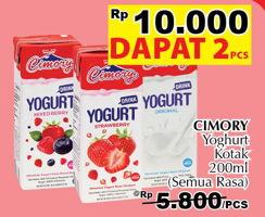 Promo Harga CIMORY Minuman Yogurt All Variants per 2 box 200 ml - Giant