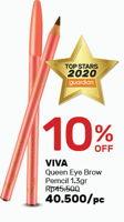 Promo Harga VIVA Eyebrow Pencil 13 gr - Guardian