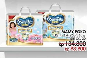 Promo Harga MAMY POKO Perekat Extra Soft XXL20  - LotteMart
