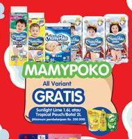 Promo Harga MAMY POKO MAMY POKO All Variant  - Yogya