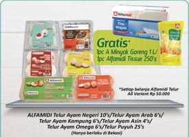Promo Harga ALFAMIDI ALFAMIDI Minyak Goreng/Facial Tissue  - Alfamidi