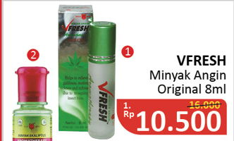 Promo Harga CAP LANG VFresh Aromatherapy Original 8 ml - Alfamidi