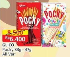 Promo Harga GLICO POCKY Stick 33-47g All Variant  - Alfamart