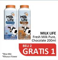 Promo Harga MILK LIFE Fresh Milk Murni, Cokelat 200 ml - Alfamidi
