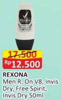 Promo Harga REXONA Men Deo Roll On V8, Invisible Dry, Free Spirit 50 ml - Alfamart