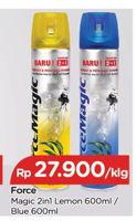 Promo Harga FORCE MAGIC Insektisida Spray Lemon, Blue 600 ml - TIP TOP