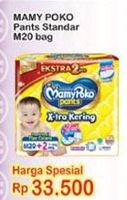 Promo Harga MAMY POKO Pants Xtra Kering M20+2  - Indomaret