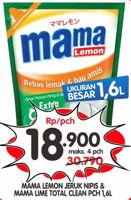 Promo Harga MAMA LEMON MAMA LEMON/LIME Cairan Pencuci Piring 1600ml  - Superindo