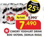 Promo Harga CIMORY Minuman Yogurt All Variants per 4 botol 70 ml - Superindo