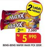 Promo Harga BENG-BENG Wafer Chocolate Maxx per 2 pcs 32 gr - Superindo