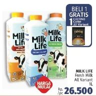 Promo Harga MILK LIFE Fresh Milk All Variants 1000 ml - LotteMart