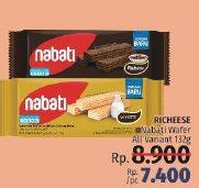 Promo Harga NABATI Richeese Wafer All Variants 132 gr - LotteMart