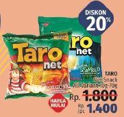 Promo Harga TARO Net Snack All Variants 70 gr - LotteMart