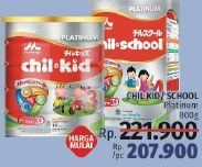 Promo Harga MORINAGA CHIL KID / SCHOOL Platinum 800gr  - LotteMart