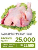 Promo Harga Ayam Broiler Medium Defrost  - Carrefour