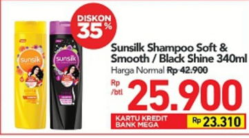 Promo Harga SUNSILK Shampoo Soft And Smooth, Black Shine 340 ml - Carrefour