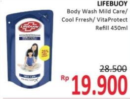 Promo Harga LIFEBUOY Body Wash Mild Care, Cool Fresh, Vita Protect 450 ml - Alfamidi