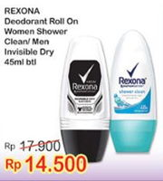 Promo Harga REXONA Rexona Women / Men Deo Roll On  - Indomaret