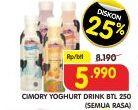 Promo Harga CIMORY Minuman Yogurt All Variants 250 ml - Superindo