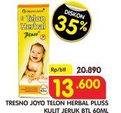 Promo Harga TRESNO JOYO Minyak Telon Herbal Plus Kulit Jeruk 60 ml - Superindo