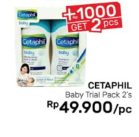Promo Harga CETAPHIL Baby Trial Pouch  - Guardian