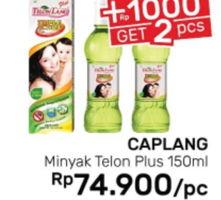Promo Harga CAP LANG Minyak Telon Lang Plus Triple Action 150 ml - Guardian