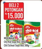 Promo Harga MORINAGA MORINAGA Chil School Soya/Chil Kid Soya 300gr  - Hypermart