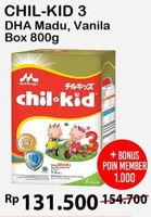 Promo Harga MORINAGA Chil Kid Gold Madu, Vanila 800 gr - Alfamart