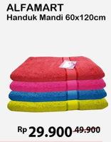 Promo Harga ALFAMART Handuk Mandi 60x120cm  - Alfamart