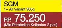 Promo Harga SGM Eksplor 1+ Susu Pertumbuhan All Variants 900 gr - Yogya