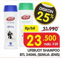 Promo Harga LIFEBUOY Shampoo All Variants 340 ml - Superindo