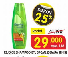 Promo Harga REJOICE Shampoo All Variants 340 ml - Superindo
