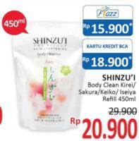 Promo Harga SHINZUI Body Cleanser Kirei, Sakura, Keiko, Iseiya 450 ml - Alfamidi