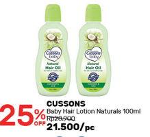 Promo Harga CUSSONS BABY Hair Lotion 100 ml - Guardian