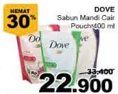 Promo Harga DOVE Body Wash 400 ml - Giant